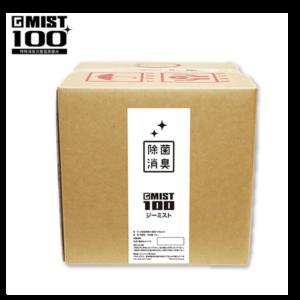 G-MIST100詰め替え用10L